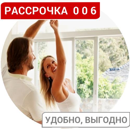 АКЦИИ ДОП