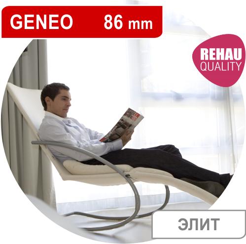 GENEO1