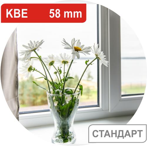 KBE 58