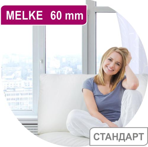 MELKE 60
