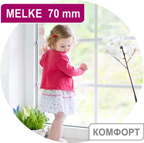 MELKE 70