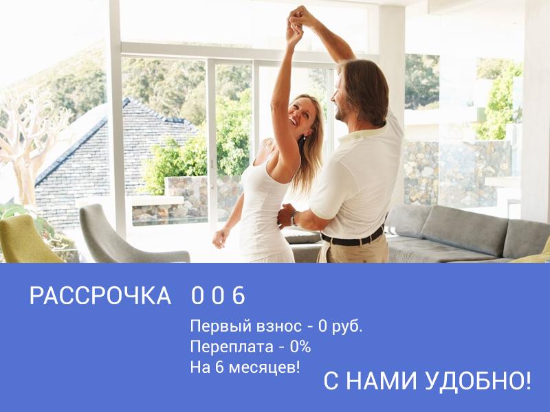 banner-rassrochka-800x600